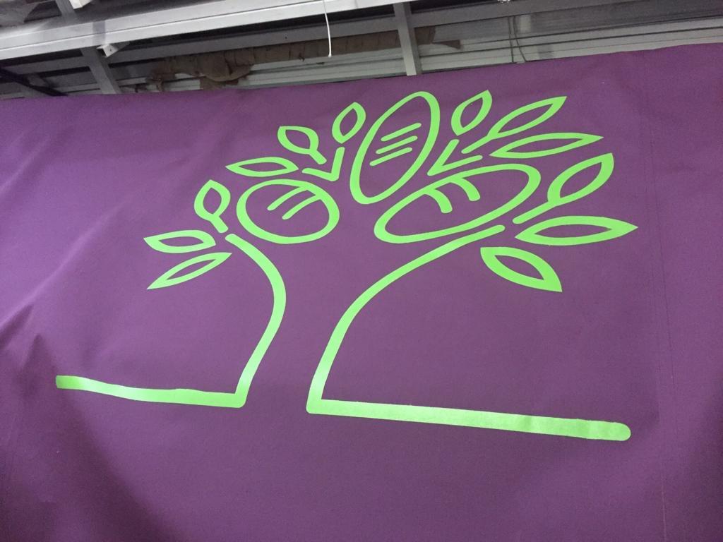 Logo Printing